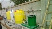 安阳二氧化氯发生器采用精密电磁计量泵  专业生产厂家