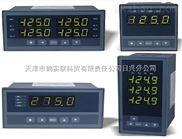 数据显示仪表 显示控制仪表