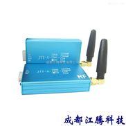 成都江腾科技si4432无线模块JTT-A系列