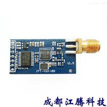 成都江腾科技si4432无线模块超低功耗无线模块