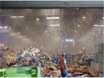 喷雾除臭设备专业生产厂家