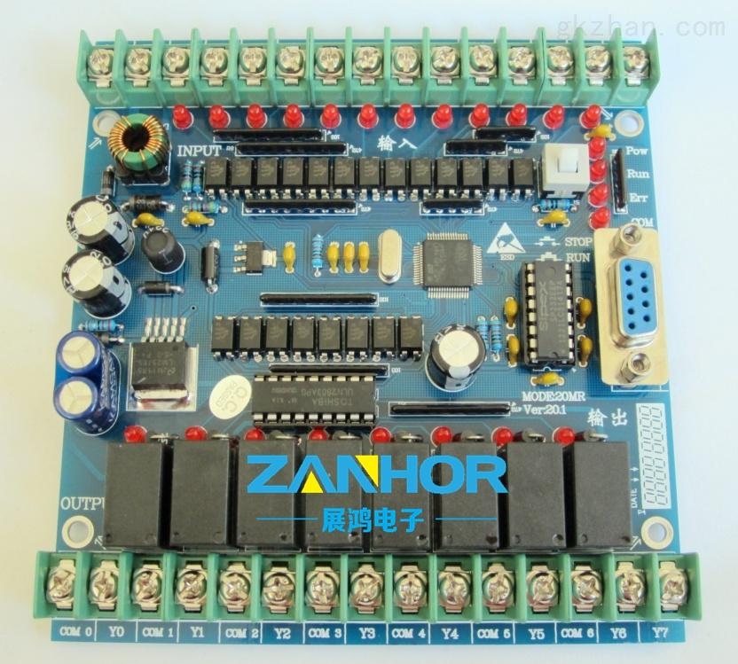 fx1n-20mr-兼容三菱plc工控板