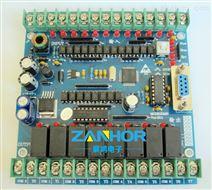 兼容三菱PLC工控板 FX1N 20MR 在线监控