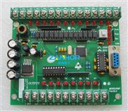 兼容三菱PLC工控板 FX2N 20mt在线监控