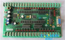 兼容三菱PLC工控板 FX2N 30mt在线监控