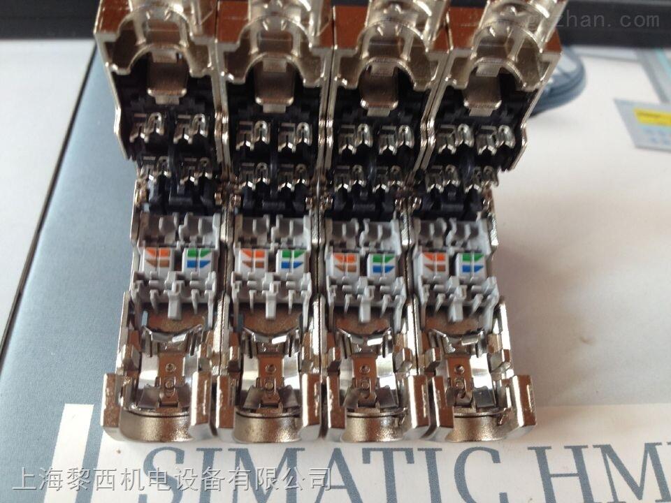 西门子8芯rj45以太网接头