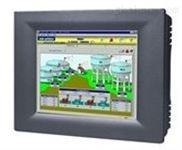5.7寸嵌入式工业平板电脑