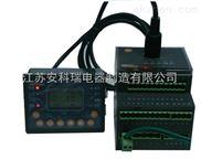 安科瑞ARD3-25/MCEP电动机保护器