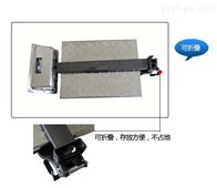 TCS-200KG福州市200千克折叠式电子台秤(带打印电子称)