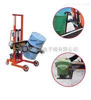 FCS油桶电子磅秤,油桶搬运车电子秤,油漆秤