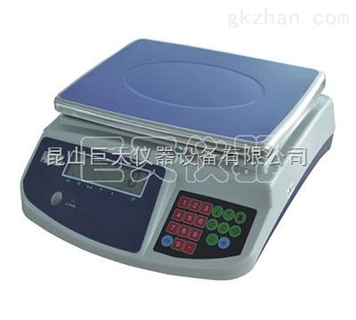 南京30公斤误差0.1克电子秤,30kg/0.1g高精度电子称