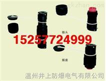 BLJ8050防爆连接器防爆挠性连接管上海防爆挠性连接管厂家