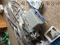 【供应FZW28-12户外分界真空负荷开关】