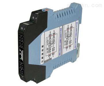 输出,电源三端隔离技术,绝对电气隔离,断开过程环路中的直接电路(直流