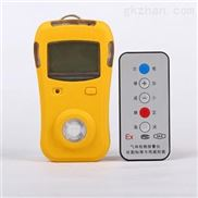 DR-Q650-便携式乙炔气体检测仪