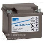 德国阳光蓄电池A412/90A系列