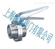 外丝卫生级多位球阀,调节流量型卫生级蝶阀