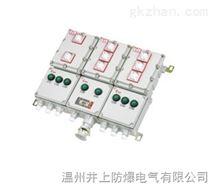 太原BXM(D)52防爆照明(动力)配电箱