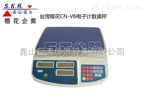秤盘尺寸230*310mm不锈钢秤盘计数电子秤