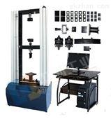 保温材料试验机、保温材料万能试验机