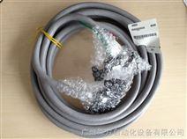 通信电线AKB331信号电缆