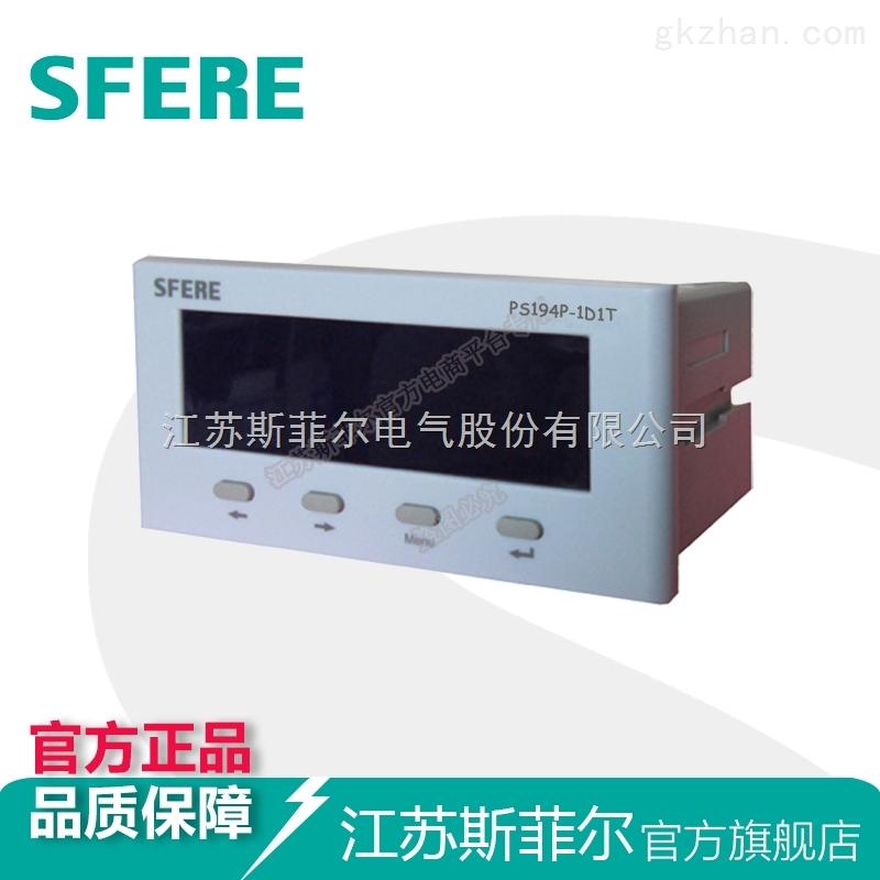 PS194P-1D1T交流有功功率表数字仪表