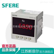 PD194F-9K1交流频率表