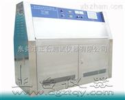 紫外耐候箱,UV耐候测试仪