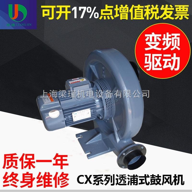 上海隔热耐高温风机厂家
