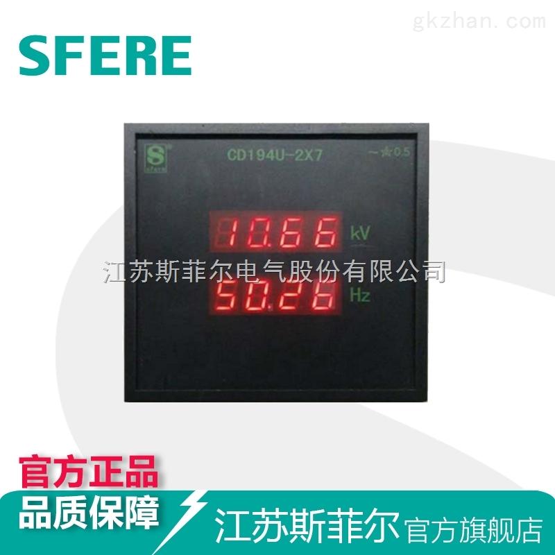 智能数显三相交流电压表