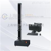 单柱电子拉力试验机/单柱型电子拉力机/微电脑单臂式拉力机