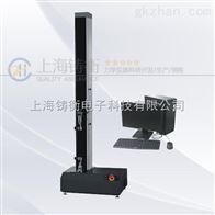 2KN非属单柱拉力机/属单柱拉力试验机/单柱属万能试验机