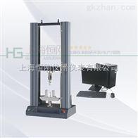 铸铁抗拉试验机 3T铸铁拉伸检测机价格