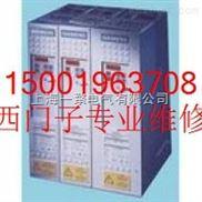 芜湖6SE7032-2EE85-1AA0上电报F033维修专业