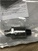 burkert 8316 宝德压力测量仪