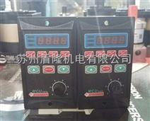 MCU单相电源三相电机变频器