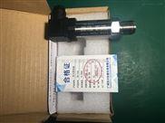 HC316-高温压力变送器