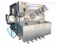 高压水除磷设备力泰科技去氧化皮机