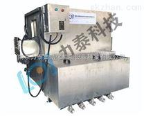 氧化去皮机力泰科技高压水除磷清洗设备
