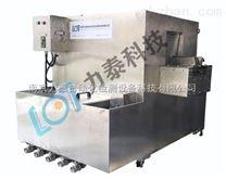 氧化皮清洗机 力泰科技高压水除磷设备