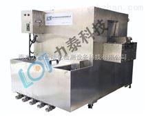 力泰科技高压清洗机去氧化皮设备