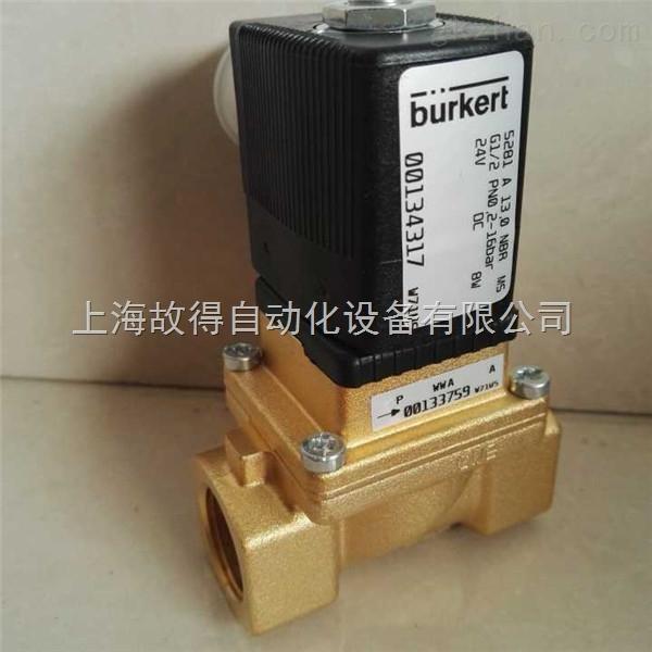 burkert 5281 A 电磁阀 :00134317