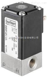 burkert 0211电磁阀0211B