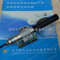 日本竹中TAKEX光电传感器