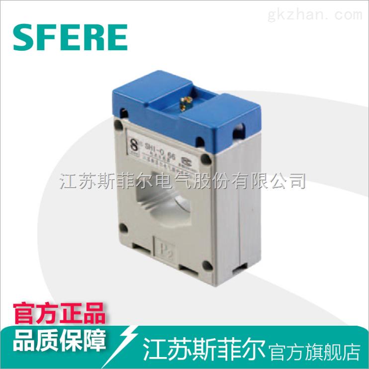 SHI-0.66-40I精度等级1级电流互感器