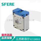 SHI-0.66-80I精度等级0.2级电流互感器