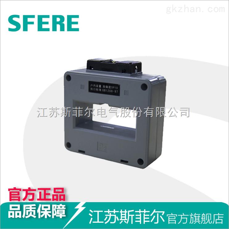 SHI-ZT60\SHI-ZT80外置电流互感器补差价链接