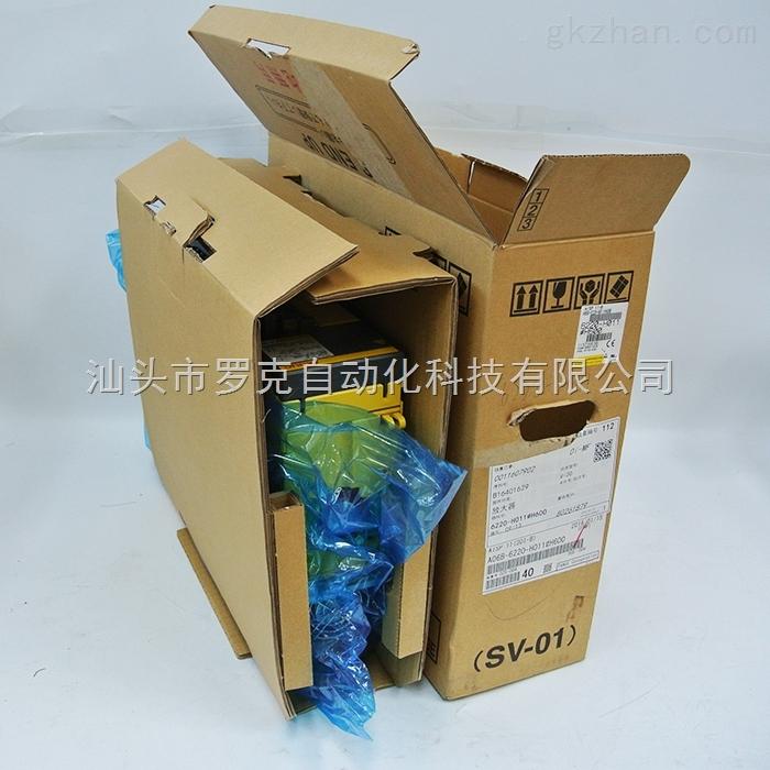 包装 包装设计 设计 700_700