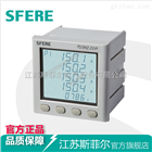 液晶显示LCD多功能电力仪表