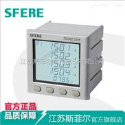 PD194Z-2SYP液晶显示LCD多功能电力仪表